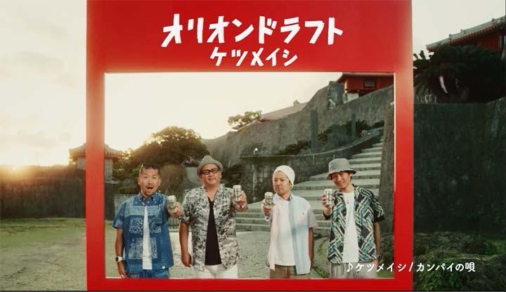 ♪音楽♪と沖縄