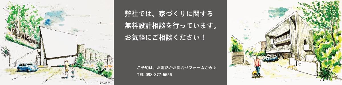 株式会社 エー・アール・ジー